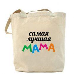 Сумка Мама - FatLine