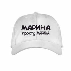 Детская кепка Марина просто Марина - FatLine