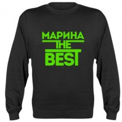 Реглан Марина The BEST - FatLine