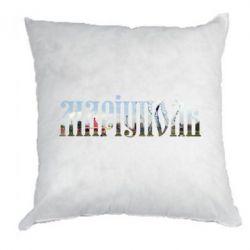 Подушка Маріуполь