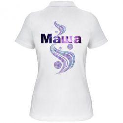 Женская футболка поло Маша