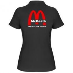 ������� �������� ���� McDeath - FatLine