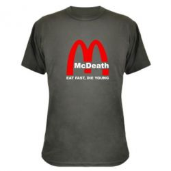 ����������� �������� McDeath - FatLine