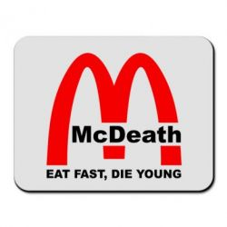 ������ ��� ���� McDeath - FatLine