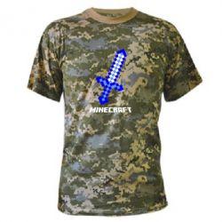Камуфляжная футболка Меч Minecraft - FatLine