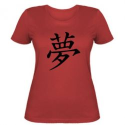 Женская футболка Мечта - FatLine