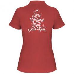 Женская футболка поло Merry Christmas and Happy New Year