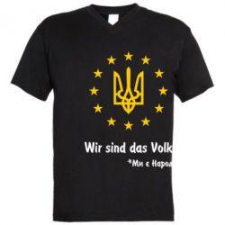 Мужская футболка  с V-образным вырезом Ми є народ! - FatLine