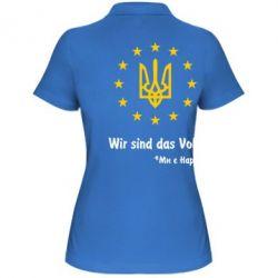 Женская футболка поло Ми є народ!