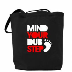 ����� Mind Your Dub Step