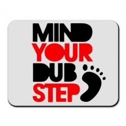 ������ ��� ���� Mind Your Dub Step - FatLine