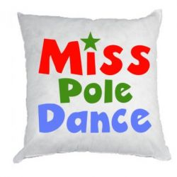 Подушка Miss Pole Dance - FatLine