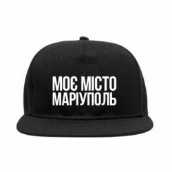 Снепбек Моє місто Маріуполь - FatLine