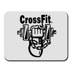 ������ ��� ���� ������ CrossFit - FatLine