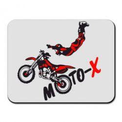 Коврик для мыши Moto-X - FatLine