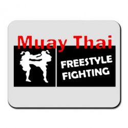 ������ ��� ���� Muay Thai Freestyle - FatLine