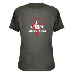 Камуфляжная футболка Muay Thai Full Contact - FatLine