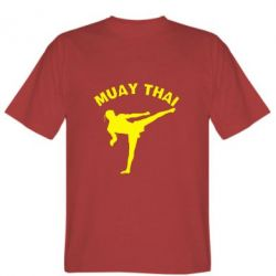 Muay Thai - FatLine