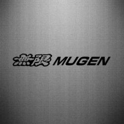 Наклейка Mugen Logo - FatLine