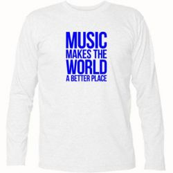 �������� � ������� ������� Music makes the world a better place - FatLine