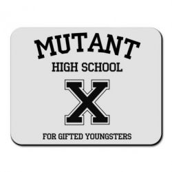 "������ ��� ���� ""Mutant High School"" - FatLine"