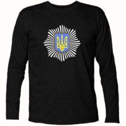 Футболка с длинным рукавом МВС України - FatLine
