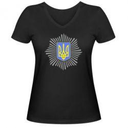 Женская футболка с V-образным вырезом МВС України - FatLine