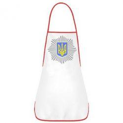 Фартук МВС України - FatLine
