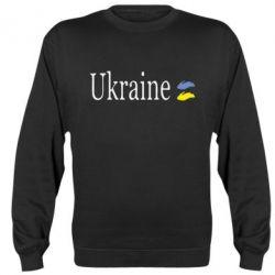 ������ My Ukraine - FatLine