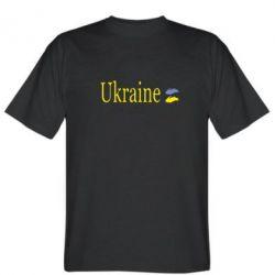 Мужская футболка My Ukraine - FatLine