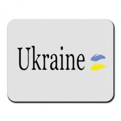 Коврик для мыши My Ukraine - FatLine