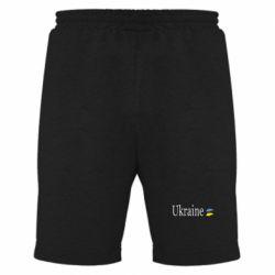 Мужские шорты My Ukraine - FatLine