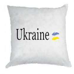 Подушка My Ukraine - FatLine