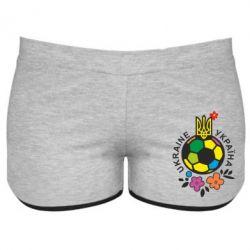 Женские шорты Мяч футбольный УКРАИНА цветной