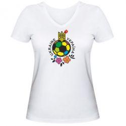 Женская футболка с V-образным вырезом Мяч футбольный УКРАИНА цветной