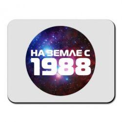 ������ ��� ���� �� ����� � 1988 - FatLine