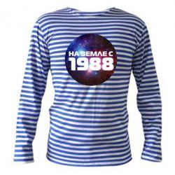 ��������� � ������� ������� �� ����� � 1988 - FatLine