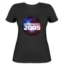Женская футболка На земле с 2005 - FatLine