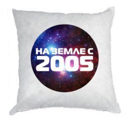 Подушка На земле с 2005 - FatLine