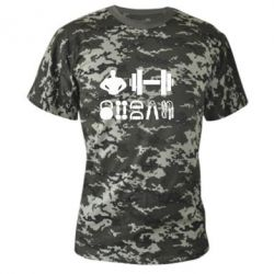 Камуфляжная футболка Набор спортсмена - FatLine