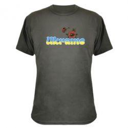 Камуфляжная футболка Надпись Украина с цветами - FatLine