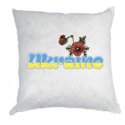 Подушка Надпись Украина с цветами - FatLine