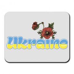 Коврик для мыши Надпись Украина с цветами - FatLine