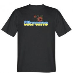 Мужская футболка Надпись Украина с цветами - FatLine