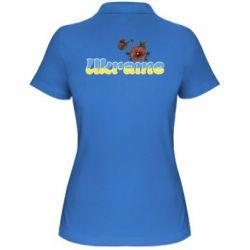 Женская футболка поло Надпись Украина с цветами - FatLine