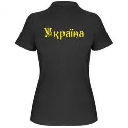 Женская футболка поло Напис Україна - FatLine