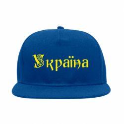 Снепбек Напис Україна - FatLine