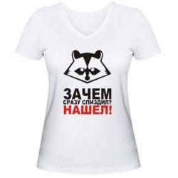 Женская футболка с V-образным вырезом Нашел - FatLine