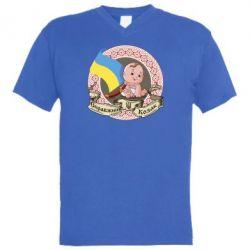 Мужская футболка  с V-образным вырезом Настоящий козак - FatLine