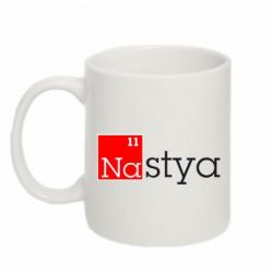 Кружка 320ml Nastya - FatLine